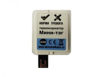 Термоиндикатор Mini-tag (одноразовый)