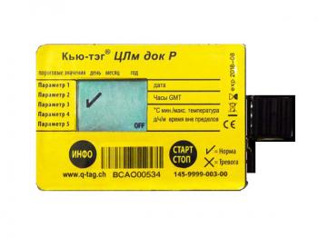 Термоиндикатор Q-tag CLmdoc Р (многоразовый)